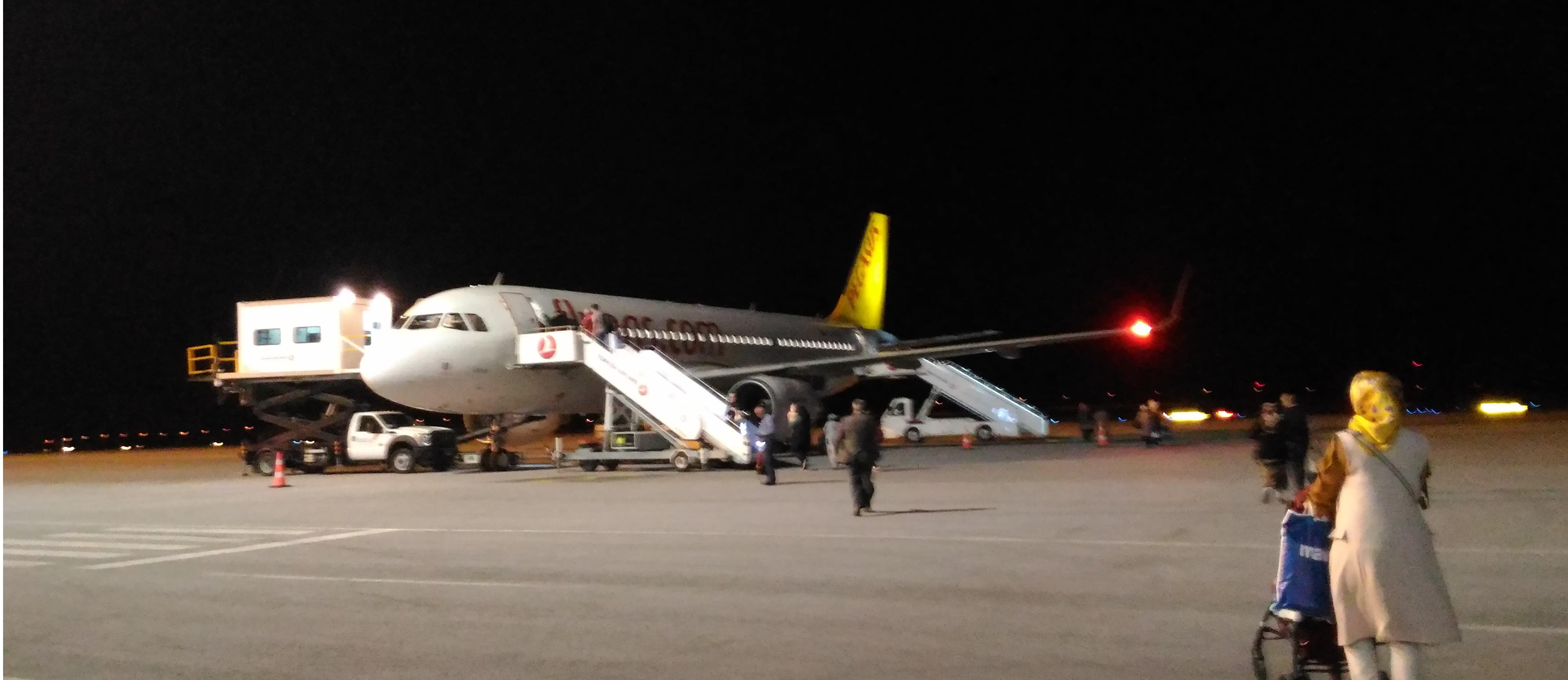 Sivas Nuri Demirağ Havalalanı